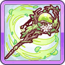 世界樹の枝杖