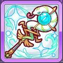 白蛇の水聖杖