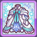 爽氷の天衣
