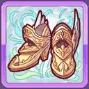 天翔の金靴