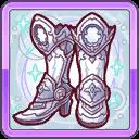 熾白銀の鏡脚