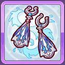 海神の耳飾り