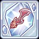 竜紋剣(欠片)
