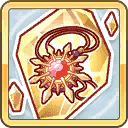 太陽のアミュレット(欠片)