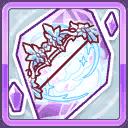 氷涙弓フリージングティア(欠片)