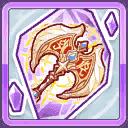 神判の聖斧(欠片)