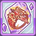 緋竜の爪火輪(欠片)