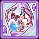 人魚姫の霊涙(欠片)