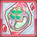 常盤の緑環(欠片)