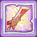 覇王光龍剣の設計図