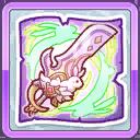 神兎乃大剣の設計図