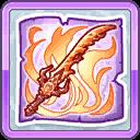 焔神刀イグニースの設計図