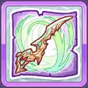 翠風神ノ太刀の設計図