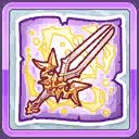 天雷の双神剣の設計図