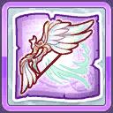 白銀の大翼弓の設計図