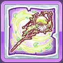世界樹の枝杖の設計図