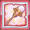 白真珠の光天杖の設計図